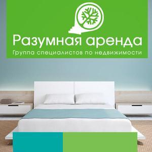 Аренда квартир и офисов Вихоревки