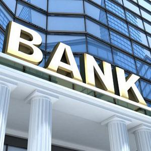 Банки Вихоревки