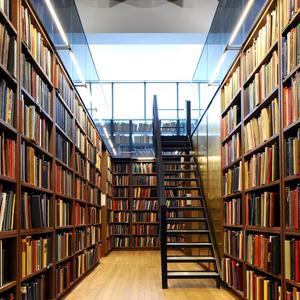 Библиотеки Вихоревки