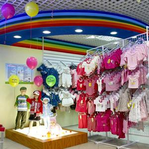 Детские магазины Вихоревки