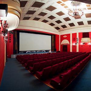 Кинотеатры Вихоревки