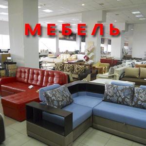 Магазины мебели Вихоревки