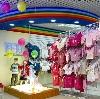 Детские магазины в Вихоревке