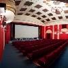 Кинотеатры в Вихоревке