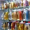 Парфюмерные магазины в Вихоревке