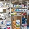 Строительные магазины в Вихоревке