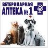 Ветеринарные аптеки в Вихоревке