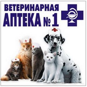 Ветеринарные аптеки Вихоревки